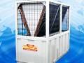 热泵和锅炉相组合热水工程实现新的热水方案 ()