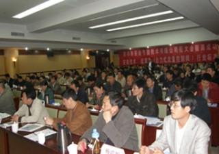 供热系统节能减排净化新技术新设备应用研讨会 (1)