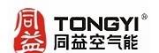 广东同益电器有限公司 空气能热泵热水器