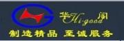 江苏维创散热器制造有限公司 发电机组散热器
