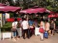 太阳花散热器助力北京市采暖散热器惠民工程