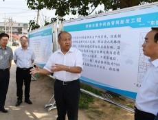 邯郸市领导专题调研主城区供热管网建设和农村清洁取暖工作