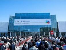 中国供热展在京开展 呈现清洁供暖创新时代 ()